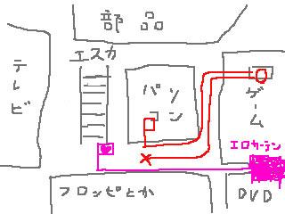 20070126sof03.jpg
